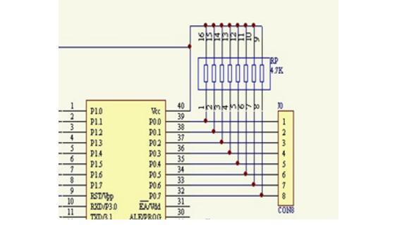 一文看懂单片机排阻的作用