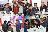 美格智能2018中国武汉国际汽车技术展览会圆满落幕!