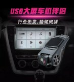 行业首发隐藏式记录仪:汽车宝贝新品C10全面上市