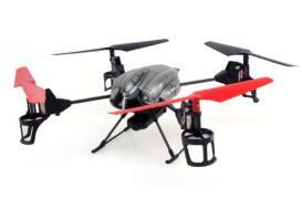 四轴飞行器如何对频_四轴飞行器怎么操作