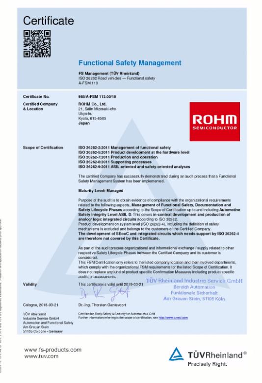 "ROHM取得汽车行业功能安全标准""ISO2626..."