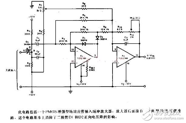 交流转直流电路图大全 逆变电源 升压电源 交流直流转换器图片