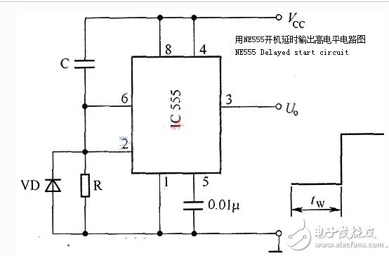 ne555延时电路图大全(开机延时输出高电平/自激多谐振荡器)