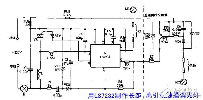 无极调光台灯电路图大全(脉宽调制/LS7232/红外遥控调光电路)