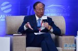 中国(深圳)IT领袖峰会召开,互联网经济与传统经...