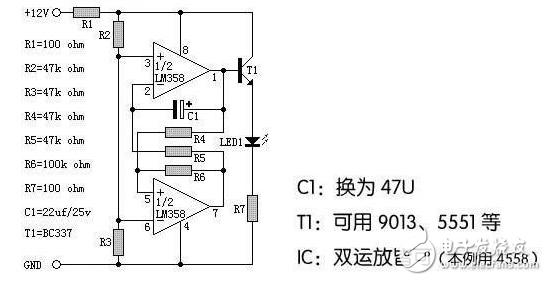 ne555呼吸灯电路图大全(三款ne555脉冲led灯电路详解)