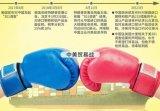 中美贸易战冲击 PCB行业谁最受打击?