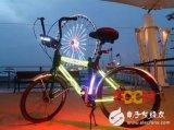运用3D打印技术制造出来的发光自行车