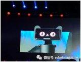 阿里巴巴春季发布会:人工智能实验室发布多款新品
