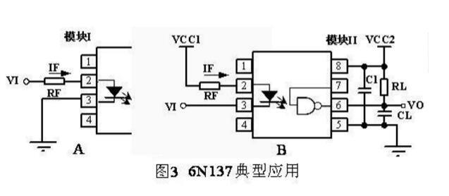 6n137典型应用电路(光耦开关电路/数据采集系...