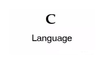 C语言基本知识点和编程规范详解