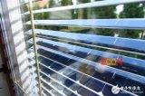 太阳能百叶窗 还自带天气预报功能