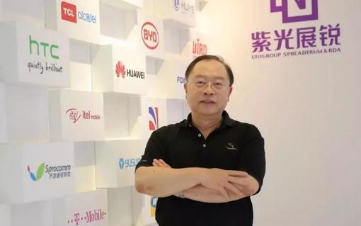 辞去紫光联席总裁,出任Imagination全球CEO,另一个李力游时代即将开启!