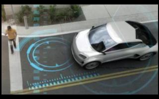 智能汽车有望在2020年前后量产