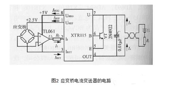 电流变送器如何测电流_电流变送器电流的计算方法