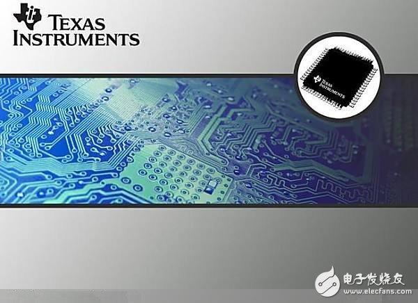 德州仪器为什么退出手机cpu市场