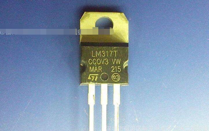lm317可以用什么型号来代替