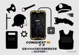 中国电信智能四防手机