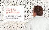 2018年人工智能的8个发展预测