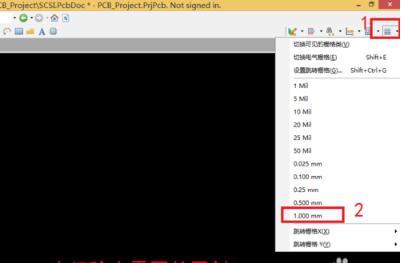 DXP设置PCB板中背景栅格的两种方法