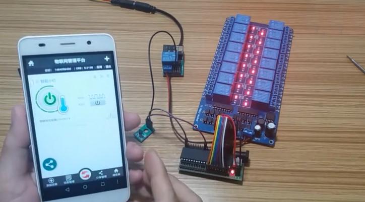 利用物联网控制器来控制12V16路继电器