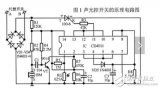 cd4011应用电路汇总(延时/定时/开关/脉冲...