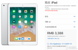 iPad mini 系列即将退出舞台?