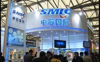 2017年中芯国际收入达31亿美元,同比增长6....