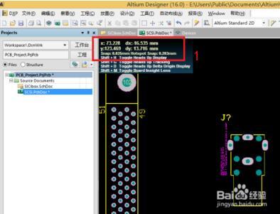 DXP中PCB板切换单位的三种方法