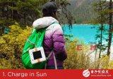 太阳能移动电源 户外爱好者必备神器