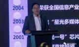 人工智能提供中国半导体发展新契机