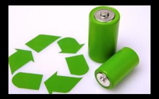 动力电池回收是大趋势 日产、住友将建动力电池回收...