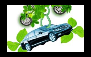 戴姆勒联合宁德时代为新能源车电池产业布局