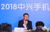 中兴手机架构巨变:意欲开拓中国市场,重新夺回市场...