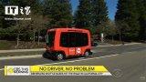 没有配备司机!美国加州无人驾驶公交车开始试运行