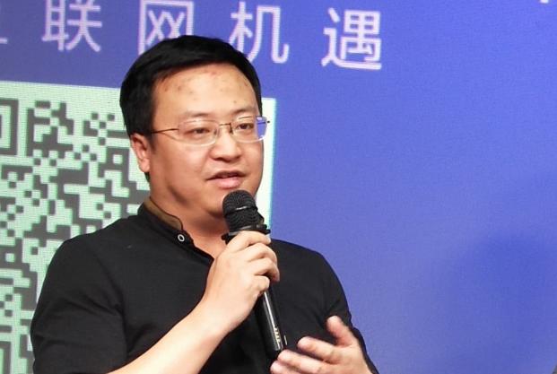 杨涛:区块链将给予企业更多弯道超车的机会