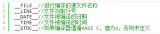 C语言:条件编译及预定义符号知识详解