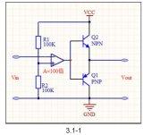 地线干扰的共阻干扰深度解析(pcb电路板设计必知...