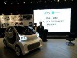 全球首辆3D打印电动汽车面世,价格亲民