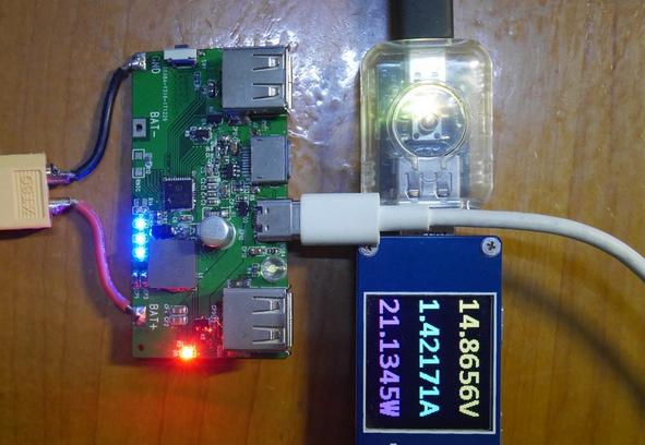 支持双向快充协议充电器DEMO板评测