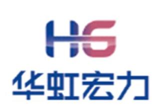 华虹宏力徐伟:中国集成电路发展历程及无锡华虹项目...