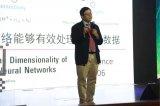 遗传学家许田:生物医学+人工智能最猛烈的一次科技...