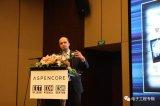2018中国IC领袖峰会纪实报道:在AI时代,中...