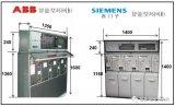 西门子公司SIEMENS 8DJ20智能一体化开...