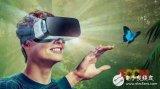 马克小V全景VR取像器 推动VR产业的发展