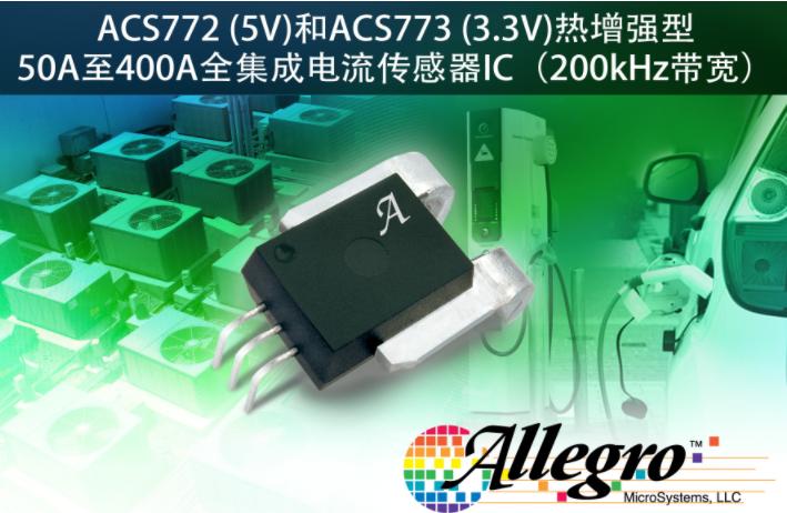 Allegro MicroSystems,LLC...