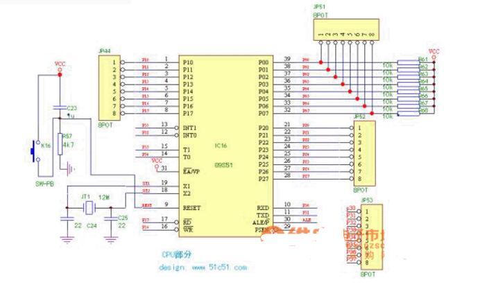 5款简单跑马灯电路图大全(八路跑马灯/CD4017/SH9043跑马灯电路图分享)