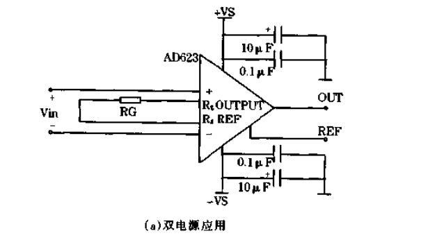 ad623中文资料汇总(ad623引脚图功能_内部结构参数及应用电路)