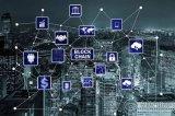 物联网才是区块链的真正应用普及的标志