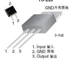lm7812中文资料汇总(lm7812引脚图功能...